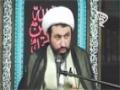 [03] How To Attain Personal Felicity | Shk. Mohammad Ali Shomali - 15 May 2014 - English