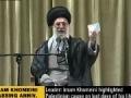 (Full Speech) Supreme Leader on demise anniversary of Imam Khomeini (ra) - 4 June 2014 - [ENGLISH]