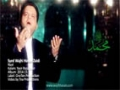 [05] Manqabat - Ya Nabi Allah - Syed Wajhi Hasan Zaidi 2014-15 - Urdu sub English