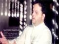 [09] Manqabat - Areeza - Syed Wajhi Hasan Zaidi 2014-15 - Urdu sub English