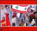 Hezbollah Public Invitation   Sayyed Hassan Nasrallah Speech 25th of May   Arabic sub English
