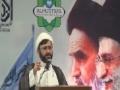 [07] Imam Khomeini Conference 2014 | H.I. Ali Akbar Badiei | Houston, TX | 7 June 2014 | English