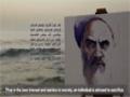 Hezbollah   Imam Khomeini - Sacrifice for the sake of your society   Arabic sub English