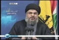 26th Sep-Hassan Nasrullah Speech on Youm ul Quds -English
