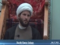Welcoming the month of Ramadan 1435 (2014) - Shaykh Hamza Sodagar - English