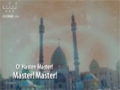 [Nasheed] Al-Ajal Master! O Yusuf of Zahra (as) - Farsi sub English