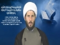 [10] Daily Ramadan Supplication - Explanation by Sh. Hamza Sodagar - English
