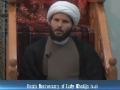 [10] Acquaintance with AhlulBayt: Lady Khadija death anniversary - Ramadan1435/2014 - Sh. Hamza Sodagar - English
