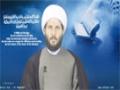 [14] Daily Ramadan Supplication - Explanation by Sh. Hamza Sodagar - English