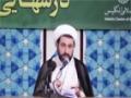 [13] Brotherhood & Friendship - Dr. Shaykh Shomali - 13 Ramadhan 1435 - Farsi And English