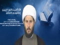 [15] Daily Ramadan Supplication - Explanation by Sh. Hamza Sodagar - English