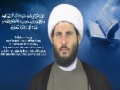 [22] Daily Ramadan Supplication - Explanation by Sh. Hamza Sodagar - English