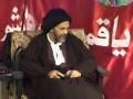[04] Comparing Imam Mahdi AS with other Prophets - H.I. Abbas Ayleya - Ramzan 1435 - English