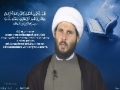 [27] Daily Ramadan Supplication - Explanation by Sh. Hamza Sodagar - English
