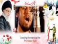 [Nasheed] راہِ ما ، راہِ ثار اللہ ۔ ۔ ۔ - حامد زمانی - Farsi sub English