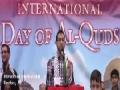 {03} [Al-Quds 2014] [AQC] Dearborn, MI   Poetry : Male Youth   English