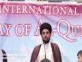 {07} [Al-Quds 2014] [AQC] Dearborn, MI   Speech : Maulana Ali Zaidi   English