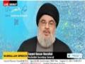 [15 Aug 2014] Speech : Sayyed Hassan Nasrallah - 8th Anniversary July 2006 War - English