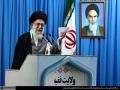 Ayatullah Khamenei\'s addresses Global Awakening and its suppression by arrogant powers - Arabic, Farsi sub English