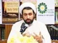 [Lecture 02] Indicators of Piety | Sheikh Shomali - English