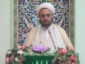Friday Sermon (12 September 2014) - H.I. Hurr Shabbiri - IEC Houston, TX - English