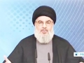 [23 Sep 2014] Nasrallah: America is not qualified to present itself as a fighter against terrorism - English