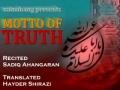 Motto of Truth - Persian sub English