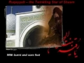 Hazrat Sakina (s.a) Baba Husain Baba Husain - Persian sub English