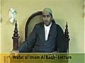 [Majlis] Wafaat of Imam Muhammad Al-Baqir (AS) - Sheikh Murtaza Bachoo - English