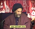 Ziyarate Sayeda Masooma Qum AS - H.I Abbas Ayleya - English