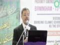 [07] International Conference of Proximity amongst Islamic Schools of Thought - Mr Jalal Firoz - English