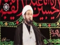 [02] Muharram 1436 - Does God Misguide People? - Shaykh Amin Rastani - English