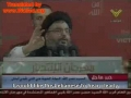 Sayyed Hasan Nasrallah - Speaking on Divine Victory Rally - Part 2 - Arabic sub English