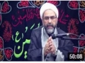 [08] Maulana Shahidi - The Quran: Accepting the Package - Muharram 1436 - 2014 - English