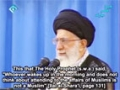 People / Nations should help people of Gaza in all different ways- Ayatullah Khamenei - Farsi sub English