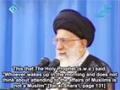 People / Nations should help people of Gaza in all different ways- Ayatullah Khamenei - Farsi sub English