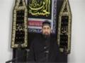 [03] Muharram 2014 - Developing Islamic Courage - Syed Asad Jafri - Los Angeles, CA - English