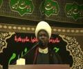 [Speech] Lessons from the Life of Imam Hasan al-Askari [as] | Shaikh Husayn El-Mekki - English