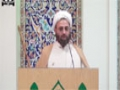 [Sermon] Birth of Prophet Mohammad & Imam Jafar Sadiq - H.I. Ghulam Hurr Shabbiri - Jan 8th, 2015 - English