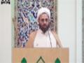 [Sermon] Birth of Prophet Mohammad & Imam Jafar Sadiq - H.I. Ghulam Hurr Shabbiri - Jan 8th, 2015 - English