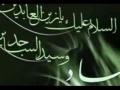Emam Sajjad (a.s) by Mahmood Karimi - Persian sub English