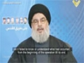 Hasan Nasrallah on Hezbollah\\\'s Special Op. targeting Israeli Military Convoy - Arabic sub English