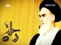 [Short Report Imam Khomaini (R.A)] The man who changed the modern world - English