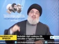 [16 Feb 2015] Hezbollah chief condemns ISIL execution of Egyptian Christians - English