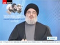 [02/05] [16 Feb 2015] Sayed Nasrallah on Resistance Martyr Leaders Anniversary - English