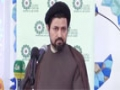 [05] The Legacy and Heritage of Scholars of Contemporary Islamic Thought - Sayyid Abdullah Hussaini - English
