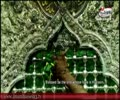 Blessed be the One Whose Love is Hussein | Poetry [FARISI - ENG SUB]