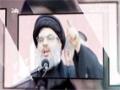 Personage | پرسوناژ - (Sayyed Hasan Nasrallah) Secretary General Of Hezbollah - English Sub Farsi