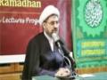 [02] Commentary on Dua Abu Hamza Al Thumali - Sheikh Bahmanpour - English