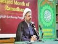 [04] Commentary on Dua Abu Hamza Al Thumali - Sheikh Bahmanpour - English